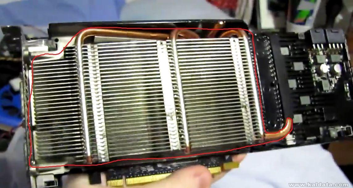 GTX280 Cooler Front View Remove (МОЖЕ ЛИ ДА СЕ ОТСТРАНИ ОЧЕРТАНОТО НА СНИМКАТА И ДА СЕ ПОЛЗВА САМО ШИНАТА)