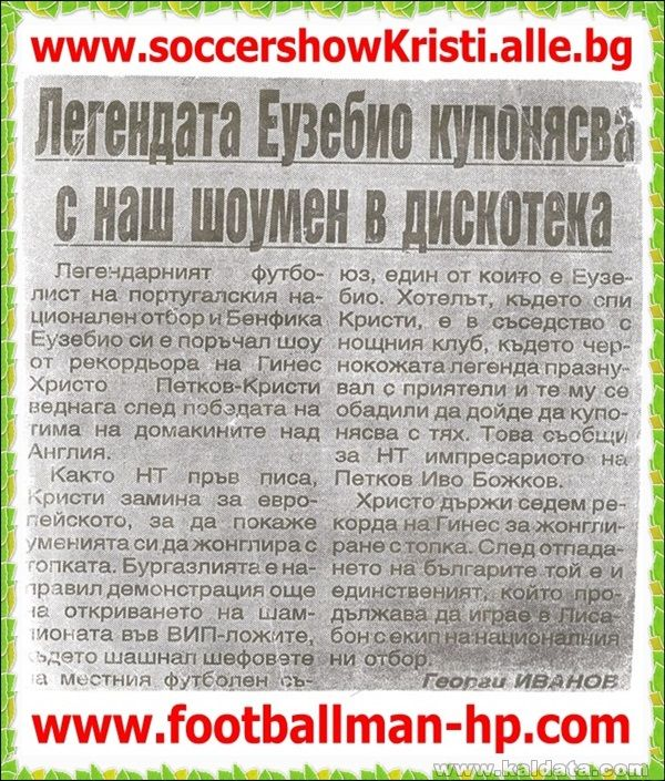 010.Media Hristo   Petkov