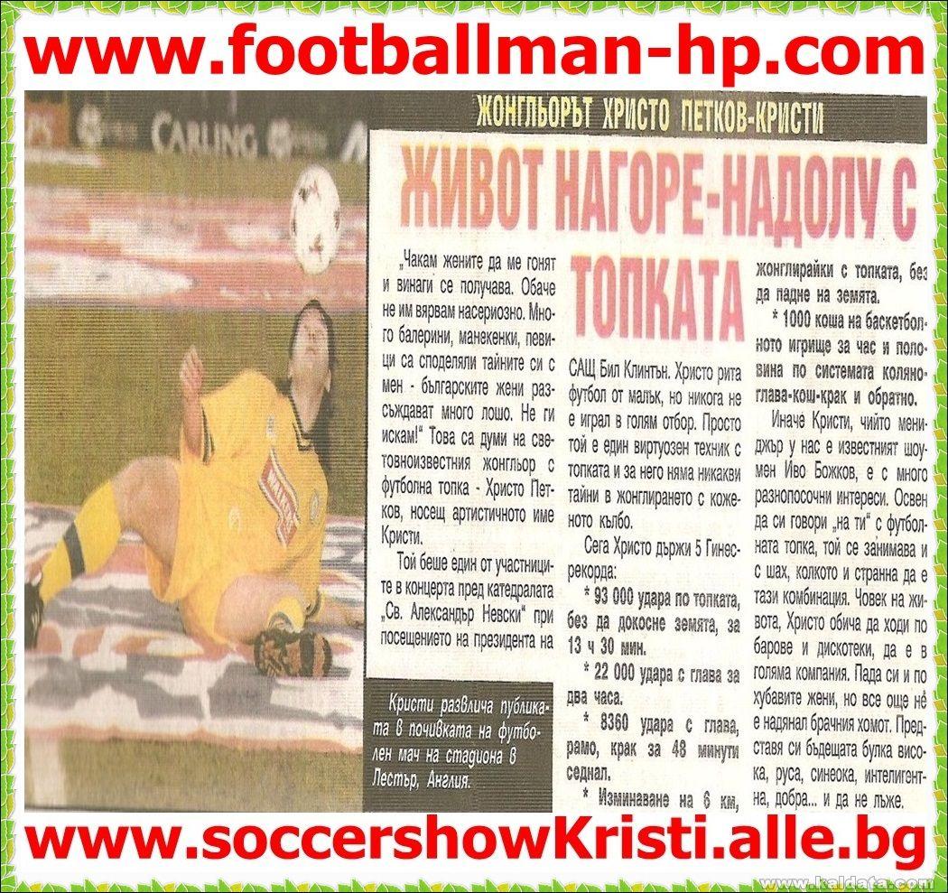 09.Media Hristo   Petkov