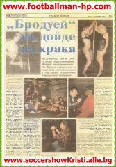 017.Media Hristo   Petkov
