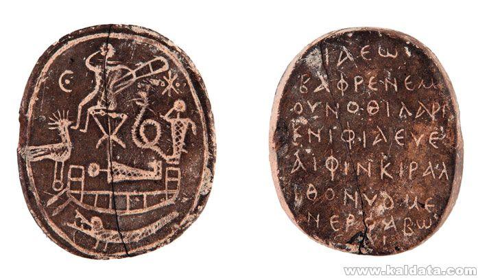 Crete Palindrome Amulet, Древен амулет от остров Крит