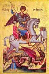 Свети Георги, Древнобългарският Конник Герой