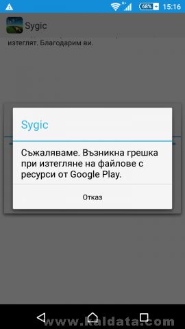 Screenshot 2015 09 14 15 16 28