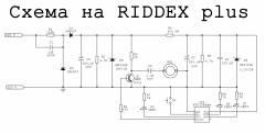 RIDDEX plus - електрическа схема