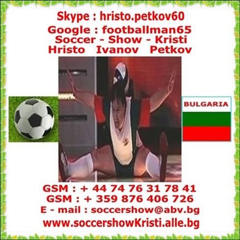 02.HristoIvanovPetkov.jpg