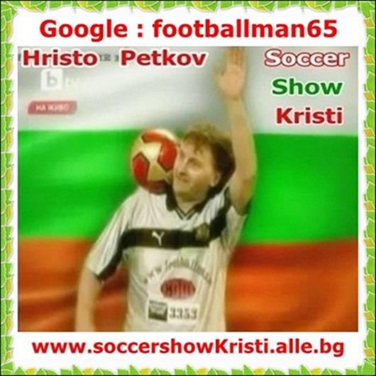 03.HristoIvanovPetkov.jpg
