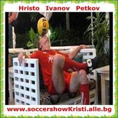 0292.Hristo  Ivanov  Petkov.jpg