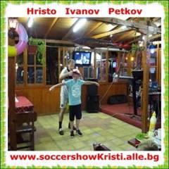 0293.Hristo  Ivanov  Petkov.jpg