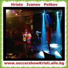 0294.Hristo  Ivanov  Petkov.jpg