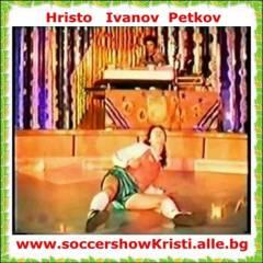0296.Hristo  Ivanov  Petkov.jpg