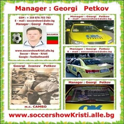 026.Manager - Georgi   Petkov.jpg