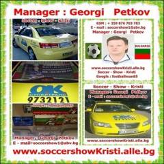 04.Manager - Georgi   Petkov.jpg
