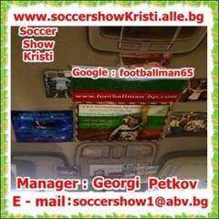 013.Manager - Georgi   Petkov.jpg