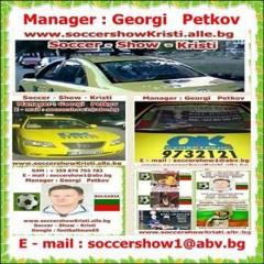 015.Manager - Georgi   Petkov.jpg
