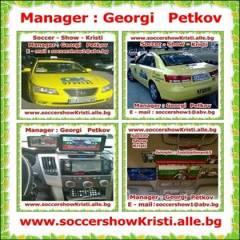 018.Manager - Georgi   Petkov.jpg