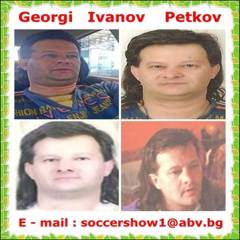021.Georgi  Ivanov  Petkov.jpg