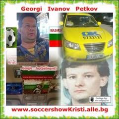 042.Georgi  Ivanov  Petkov.jpg