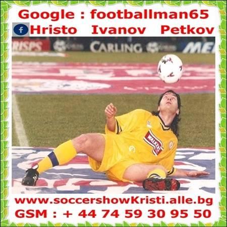 Hristo  Petkov-www.soccershowKristi.alle.bg
