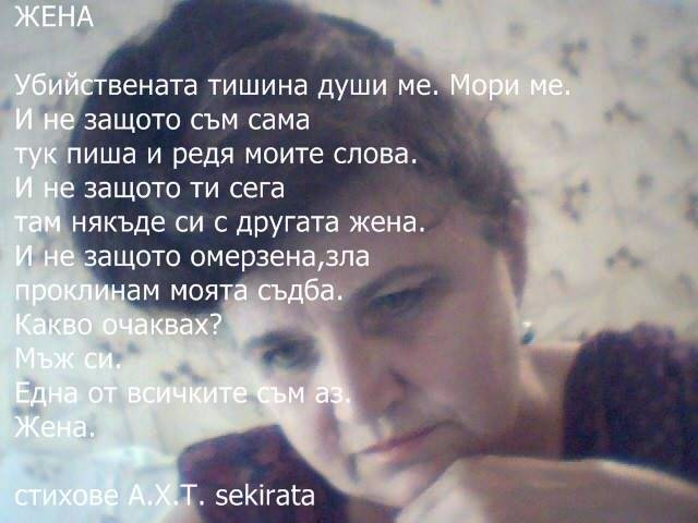 3a99eeae0af7.jpg