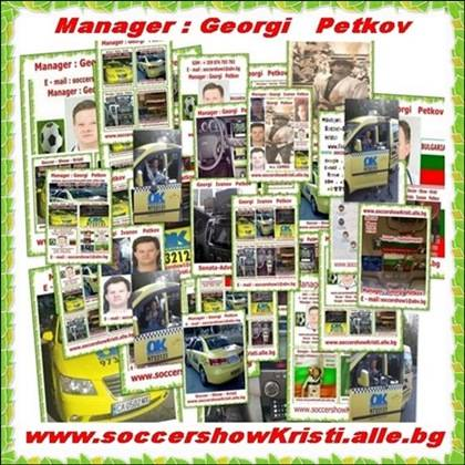 052.Manager - Georgi   Petkov.jpg