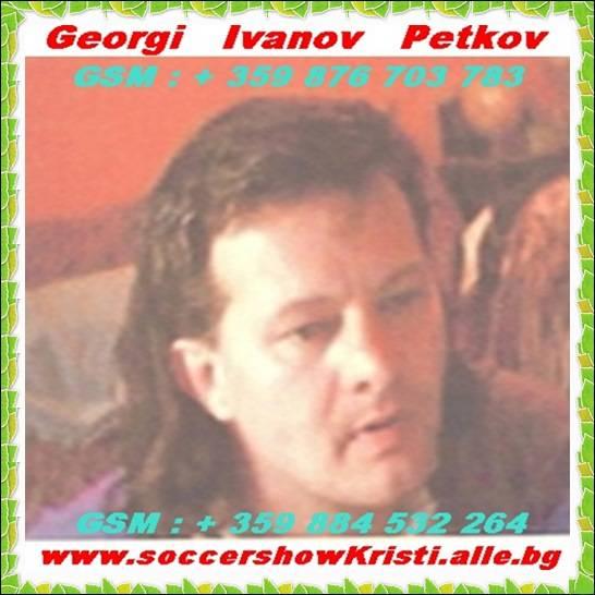 08.Georgi   Ivanov   Petkov.jpg