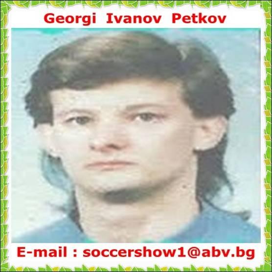 05.Georgi  Ivanov  Petkov.jpg