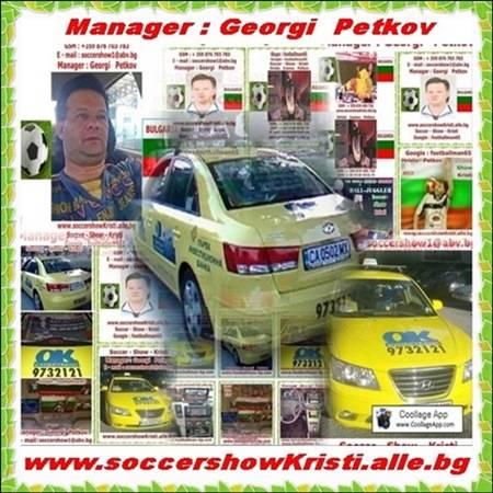 051.Manager - Georgi   Petkov.jpg