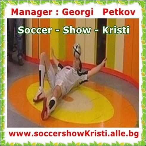 073.Manager - Georgi  Petkov - Soccer-Show-Kristi.jpg