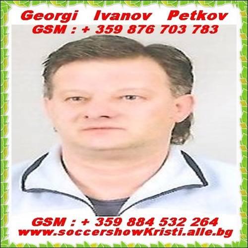 06.Georgi  Ivanov  Petkov.jpg