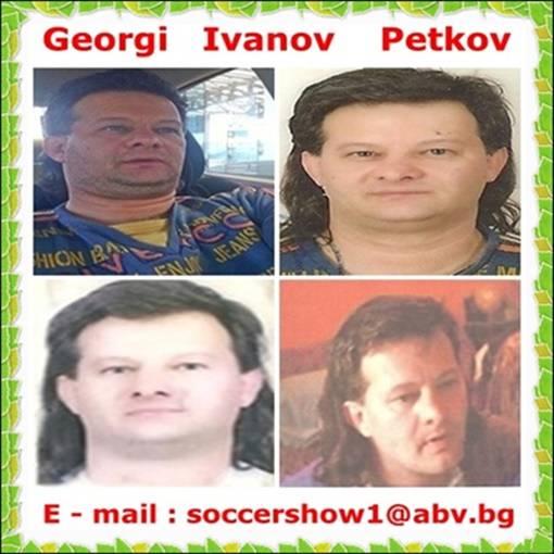 010.Georgi  Ivanov  Petkov.jpg