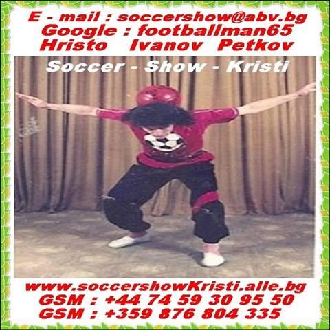 059.Hristo   Petkov - www.soccershowKristi.alle.bg.jpg