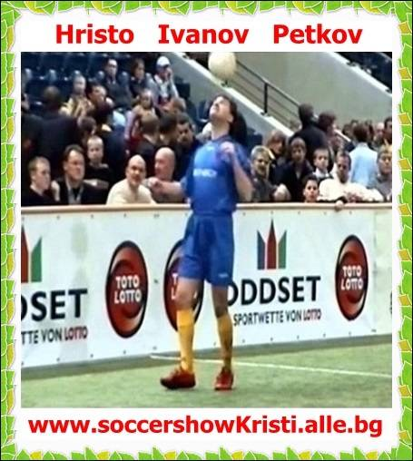 012.Hristo   Petkov-ODDSET  Cup-2004-Years.jpg