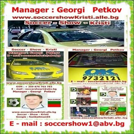 019.Manager - Georgi   Petkov.jpg
