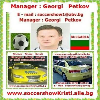 018.Georgi   Petkov.jpg