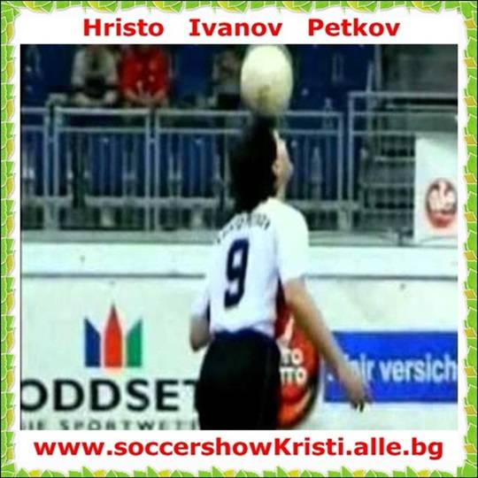 014.Hristo   Petkov-ODDSET  Cup-2005-Years.jpeg