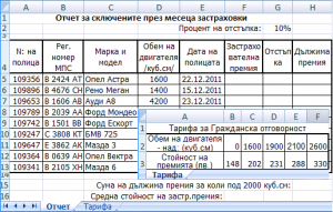 post-345163-0-17815000-1389119767_thumb.
