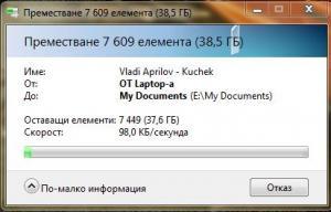 post-322117-0-03365500-1332938358_thumb.