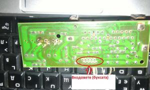 post-273348-0-08178800-1394136653_thumb.
