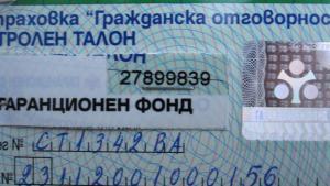 post-49147-0-69456000-1333820777_thumb.j
