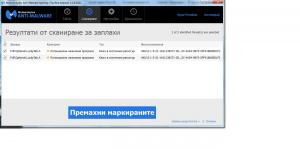 post-11987-0-66175500-1434273365_thumb.j
