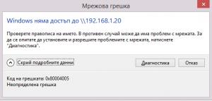 post-344859-0-41254400-1433349300_thumb.