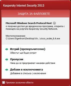 post-24580-0-60635900-1373025060_thumb.j