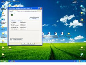 post-315984-0-67344200-1374565190_thumb.