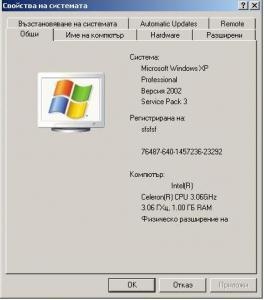 post-94514-0-44758000-1375840349_thumb.j