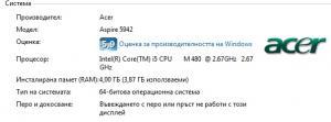 post-83097-0-50014600-1378997349_thumb.j