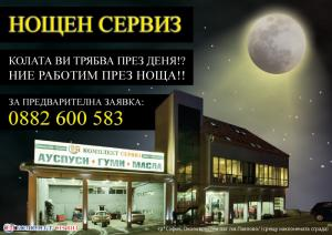 post-220294-0-80213800-1382678708_thumb.