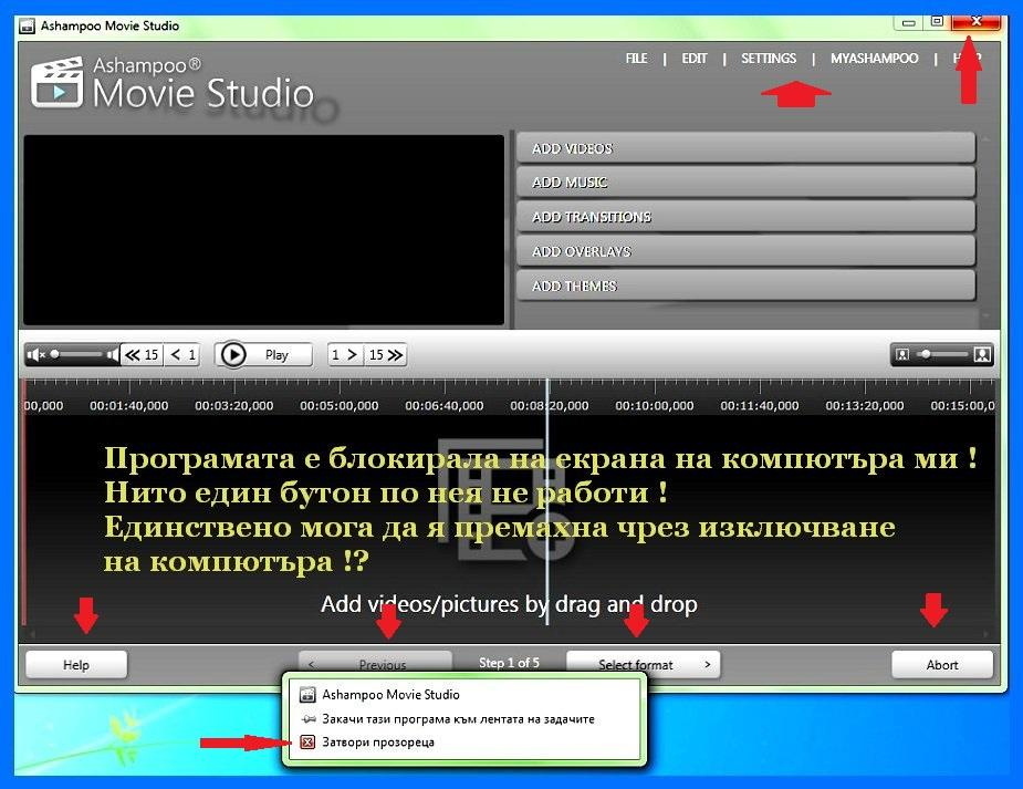 Movie Studio.JPG
