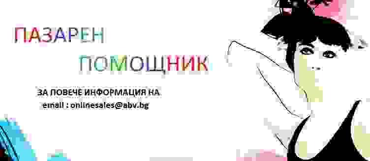 blog-0059805001370787859.jpg