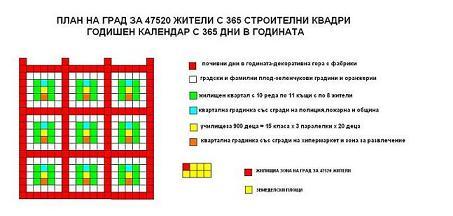 blog-0519215001345532406.jpg