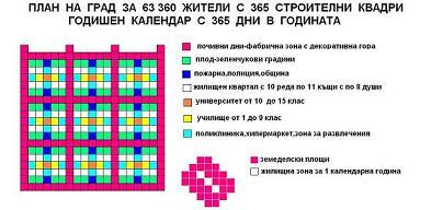 blog-0519497001348744963.jpg